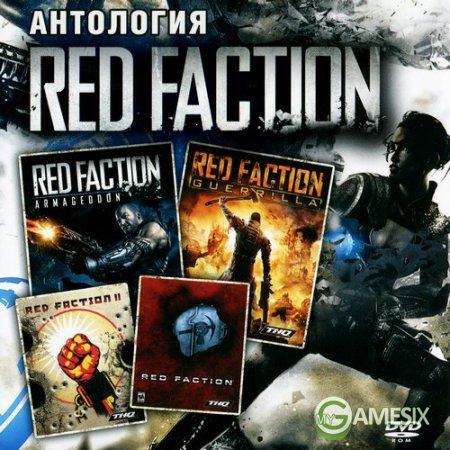 Red Faction Антология