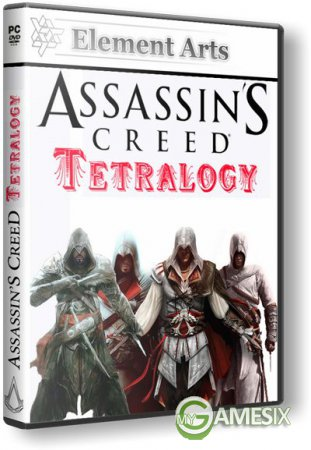 Assassins Creed Tetralogy