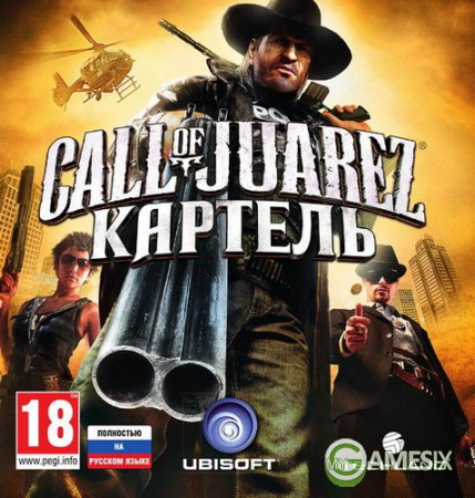 Call of Juarez Картель
